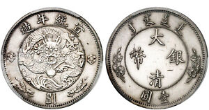 Click now to see the BUY IT NOW Price! 1910 CHINA EMPIRE SILVER DOLLAR DRAGON COIN LM 24 K 219 PCGS UNC DETAIL