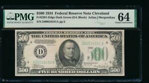AC 1934 $500 FIVE HUNDRED DOLLAR BILL CLEVELAND PMG 64 UNCIRCULATED