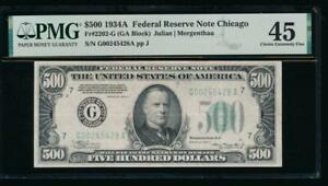 AC 1934A $500 FIVE HUNDRED DOLLAR BILL CHICAGO PMG 45