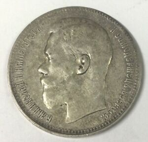 Click now to see the BUY IT NOW Price! RUSSIA 1897 NICHOLAS II SILVER ROUBLE 2 STARS ON RIM  NICE COLLECTORS COIN