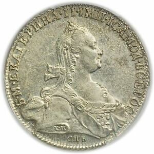 Click now to see the BUY IT NOW Price! RUSSIA C67A.2 1776 ROUBLE PCGS MS 61  COIN EKATERINA II [3125.59]