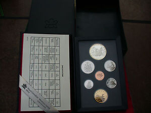 Click now to see the BUY IT NOW Price! 1989 CANADA PROOF SET DOUBLE DOLLAR SILVER AND LOON DOLLAR MACKENZIE'S VOYAGE
