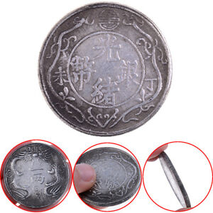 OLD CHINESE QING EMPIRE EMPEROR GUANGXU 33TH YEAR COIN COLLECTION COIN