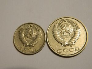 SOVIET UNION COMMUNIST RUSSIA COINS LOT HAMMER AND SICKLE COLD WAR COIN COLLECT
