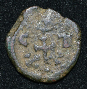 BYZANTINE CONSTANS II AE HALF FOLLIS 641 668 AD UNCLEANED NICE REVERSE COIN