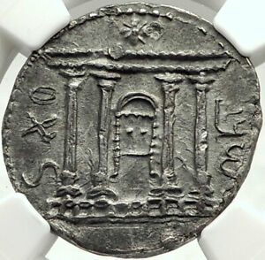 Click now to see the BUY IT NOW Price! JEWISH BAR KOCHBA KOKHBA REVOLT SILVER SELA SHEKEL OF JERUSALEM ANCIENT COIN