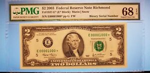 2003 $2 FRN RICHMOND FR1937 E   E  BLOCK  BINARY SER NUM 68 EPQ SUP GEM UNC PMG