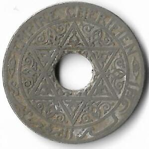 25 CENTIMES MOROCCO EMPIRE CHERIFIEN COIN BROUGHT BACK IN WW2