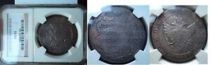 1804 RUSSIA 1 ROUBLE NGC AU55