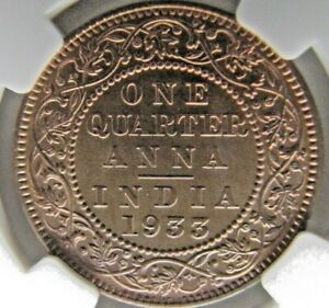 INDIA 1/4 ANNA 1933  C    NGC MS 65 RB