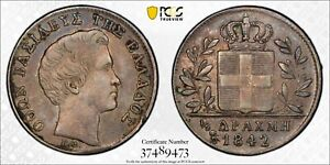 Click now to see the BUY IT NOW Price! GREECE 1842 HALF DRACHMA SILVER KING OTTO PCGS XF45