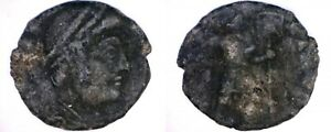 UNKNOWN ANCIENT ROMAN IMPERIAL COIN FOR IDENTIFICATION AE14 1.6G