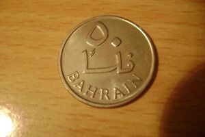 BAHRAIN: A NICE BRILLIANT UNCIRCULATED COPPER NICKEL 50 FILS COIN FROM 1965