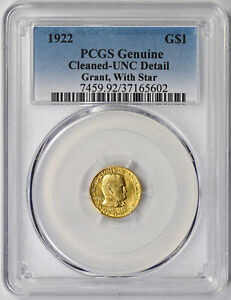 1922 GRANT WITH STAR COMMEMORATIVE GOLD $1 UNC DETAIL PCGS GENUINE
