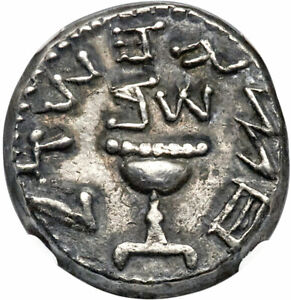 Click now to see the BUY IT NOW Price! JEWISH ROMAN WAR YEAR 2   67/8 AD SILVER 1/2 SHEKEL JERUSALEM NGC AU CERTIFIED