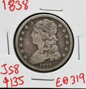 1838CAPPED BUST SILVER 25 QUARTER COIN LOT EA 319