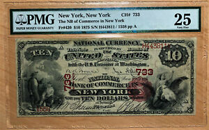 1875 NEW YORK NATIONAL NOTE PMG 25  CH 733       FR 420
