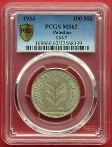 Click now to see the BUY IT NOW Price! PALESTINE    100 MILS 1934 PCGS MS 62   KEY DATE   LY