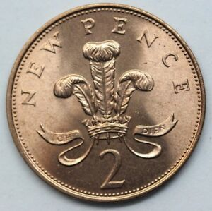 1971 TWO NEW PENCE BRILLIANT UNCIRCULATED CONDITION