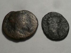 ANCIENT TWO NICE DIFFERENT TYPES OF OLD BRONZE COINS