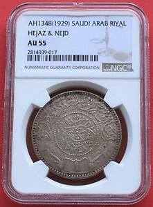 Click now to see the BUY IT NOW Price! SAUDI ARABIA   HEJAZ  SILVER RIAL RIYAL 1348 AH   NGC AU 55