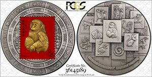 Click now to see the BUY IT NOW Price! 2018 CHINA 1KG SILVER ZODIAC GOLDEN MONKEY STAMP MEDALLION COIN PCGS SP69  WOW
