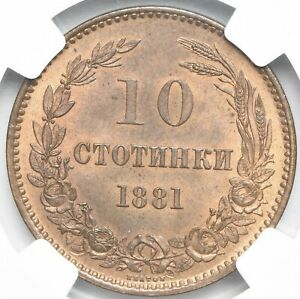 Click now to see the BUY IT NOW Price! BULGARIA 10 STOTINKI 1881 MS64RB NGC