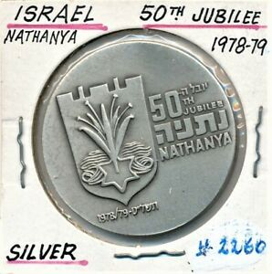 ISRAEL BIG SILVER NATHANYA SETTLEMENT 50TH JUBILEE 0.035 SILVER  30GM  1979