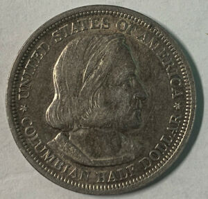 1892 COLUMBIAN COMMEMORATIVE HALF DOLLAR NICE