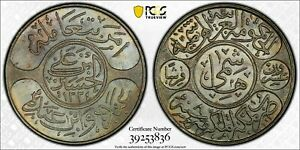 Click now to see the BUY IT NOW Price! SAUDI ARABIA   HEJAZ  20 PIASTRES RIYAL 1334/8 AH PCGS MS 64  LY