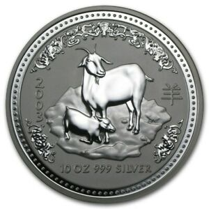 Click now to see the BUY IT NOW Price! 10 OZ 2003 PERTH LUNAR ONE GOAT SILVER COIN