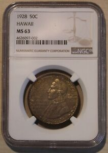 1928 HAWAII COMM HALF DOLLAR NGC MS 63  DON'T MISS OUT
