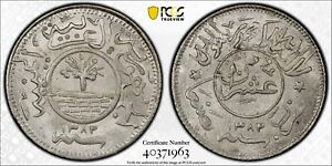 Click now to see the BUY IT NOW Price! YEMEN  SILVER 2/10 RIYAL   8 BUQSHA   1382 AH   1962  PCGS MS 66 TOP POP