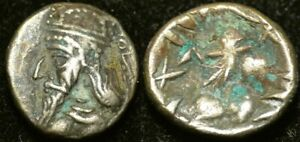Click now to see the BUY IT NOW Price! KINGDOM OF PERSIS. KAPAT  NAPAD . 1ST CENTURY A.D. AR HEMIDRACHM
