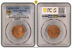 Click now to see the BUY IT NOW Price! IRAQ/IRAK   10 FILS 1938 KING GHAZI I   PCGS MS 65 RD   TOP POP