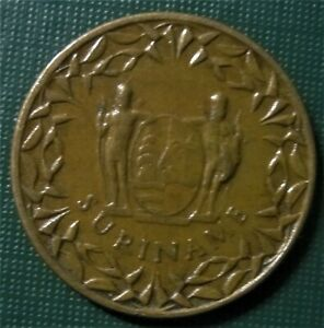 SURINAME 1966 ONE CENT 1 CENT 1 CREST COIN LOW SHIPPING