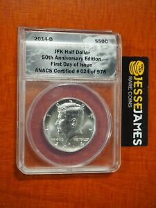 2014 D SILVER KENNEDY HALF DOLLAR ANACS SP70 FIRST DAY ISSUE FROM 50TH ANN SET