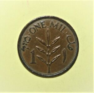 PALESTINE 1 MIL 1942 LY FINE   COIN   PLANT   ISRAEL