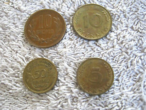 FOREIGN COINS      4 LOT