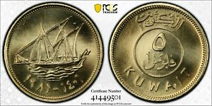 Click now to see the BUY IT NOW Price! KUWAIT  SPECIMEN 5 FILS 1981   KINGS NORTON MINT   PCGS SP 67   SK11