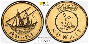 Click now to see the BUY IT NOW Price! KUWAIT  SPECIMEN 10 FILS 1990   KINGS NORTON MINT   PCGS SP 66   SK11