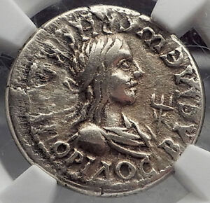 Click now to see the BUY IT NOW Price! BOSPORUS KING RHESKUPORIS II & ROMAN ELAGABALUS ELECTRUM ANCIENT COIN NGC I58600