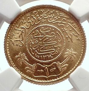 Click now to see the BUY IT NOW Price! 1950 SAUDI ARABIA GOLD TRADE COINAGE COIN OF MECCA NGC CERTIFIED MS 66 I70550