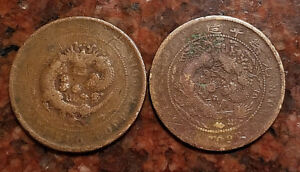LOT OF  2  CHINA 10 CASH   TI KUO COPPER COINS   3393
