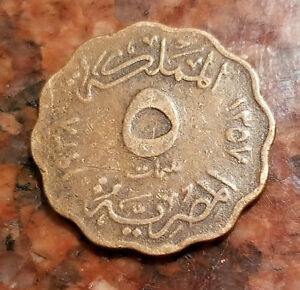 1938 EGYPT 5 MILLIEMES   2 YEAR ISSUE   WAVY EDGE   KING FAROUK I   3777