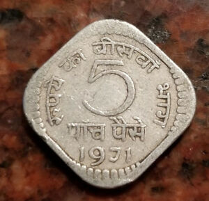 1971 INDIA 5 PAISE COIN   3752