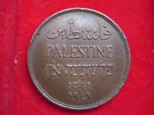 1941 TWO MILS COIN FROM PALESTINE FROM MY COLLECTION [NN79]