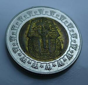 EGYPT BI METALLIC 1 POUND COIN WITH TUTANKHAMUN   NICE CIRC TUTANKHAMEN