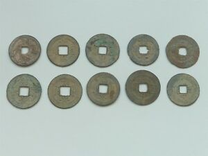 10 ANCIENT CHINESE FUNG SHUI COINS   SET 3