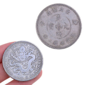 OLD CHINESE JINGJU SILVER COIN DIAMETER 38MM COLLECTION COMMEMORATIVE COINS